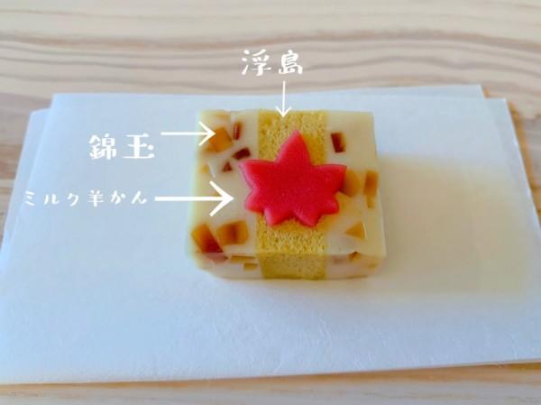 上生菓子_メイプルシロップ