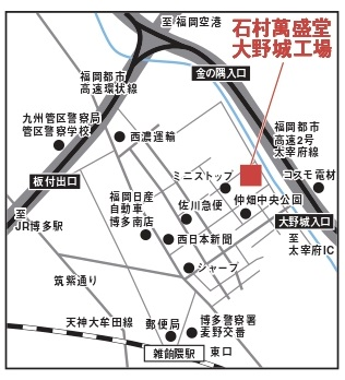 大野城_地図_石村萬盛堂
